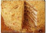 Медовый торт с грецкими орехами, изюмом и лимоном
