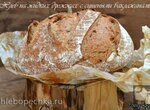Хлеб на жидких дрожжах с сушеными баклажанами