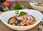 Салат из баклажанов с капустой