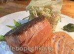 Лосось сувид с салатом из сельдерея и фенхеля