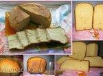 Хлеб пшенично-кукурузный с ржаночкой в мультиварке и в хлебопечке
