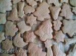 Пипаркоок - эстонское Рождественское печенье