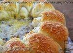 Булочки роллы с сырно-грибным дип соусом