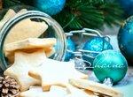 Песочное печенье Новогоднее