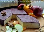 Сыр из сыворотки Зигеркейзе (ziger kase)