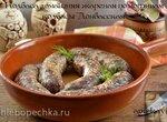 Колбаса домашняя жареная по мотивам колбасы Донбасская