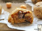 Печенье нутово-арахисовое (постное, безглютеновое, вегетарианское)