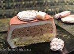 Европейский Десерт Нежнейшая клубника