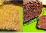 Хлеб пшенично-ржаной Любимый, два варианта