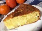 Яблочный пирог Оригинальный