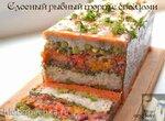 Слоеный рыбный торт с овощами