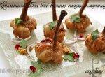 Крылышки Бон-бон в кисло-сладком маринаде
