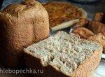Хлебопечь Gorenje BM900WII. Хлеб пшенично-ржаной с семечками