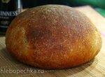 Ирландский хлеб на Гиннессе и пахте без замеса