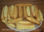 Кукурузные бискотти