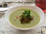 Суп-пюре с чечевицей, грибами и брокколи (постный)