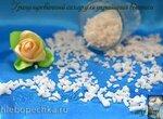 Гранулированный сахар для украшения выпечки в домашних условиях