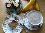 Завтрак для Принцессы, или Творожно-банановый десерт с банановым кофе