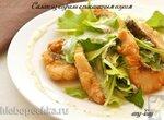 Салат из кефали с пикантным соусом