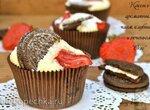 Кексы с ароматным чаем, клубникой и печеньем Oreo