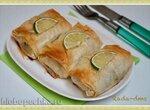 Филе рыбы (минтая) в пеленках из теста фило, начиненное зеленью с яйцом и сливочным маслом в пиццамейкере Princess или духовке