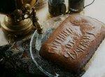 Пряники тульские (сырцовые), рецепт для предприятий общественного питания, 1955г.