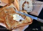 Хлеб десертный с корицей и изюмом
