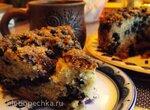 Черничный пирог другим манером