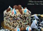 Торт безглютеновый бисквитный Эрл Грэй