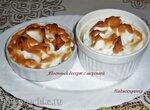 Яблочный десерт с меренгой