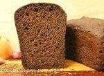 Ржано-пшеничный формовой хлеб на биге (на жидких дрожжах) с тмином и морковной клетчаткой