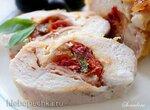 Куриные грудки, запеченные с прошутто, моцареллой и вялеными томатами