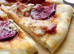 Пицца с инжиром и прошутто