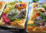 Слойки с овощами и рыбой на закуску