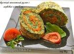 Закусочный шпинатный рулет с морковью и грибами