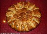 Болгарский хлеб «Подсолнух»