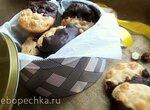 Печенье из фундука в шоколаде