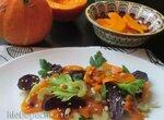 Запеченный салат из свеклы, тыквы и сельдерея