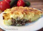 Запеканка картофельная  с фаршем и кислой капустой (Multicuisine DeLonghi)