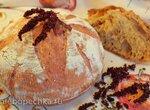Пшеничный хлеб на амарантовом настое с клетчаткой амаранта и черным тмином