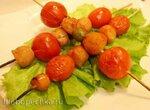Шашлычки из гребешка с помидорами черри