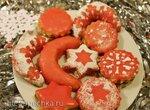 Рождественское печенье майлендерли с цукатами и орехами (Mailenderli)