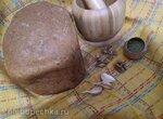 Panasonic SD-ZB2512. Чесночно-ореховый хлеб с пряными травами