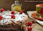 Постный вишневый пирог с орехами