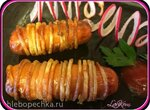 Сосиски в картофельной стружке
