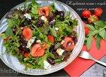 Клубничный салат с голубым сыром и мятой