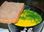 Крем-суп овощной с фасолью в блендере-суповарке Endever SkyLine BS-90