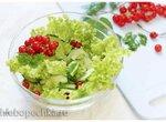 Салат овощной с ягодами красной смородины
