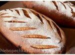 Хлеб пшенично-ржаной с вишней Бессея и арахисом