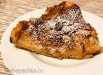 Ленивый завтрак-запеканка Французский тост (French Toast Casserole) в пиццепечи Принцесс
